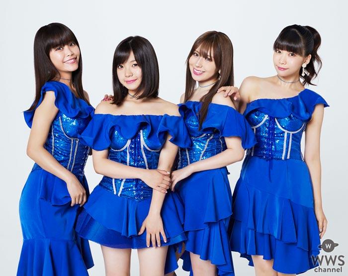 9nineが8/26中野サンプラザライブへの意気込みを語る!9nineの日イベントの開催をサプライズ発表!