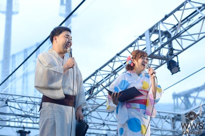 菊地亜美とフットボールアワー岩尾望が『神宮外苑花火大会』 の神宮球場ステージにMCとして登場!