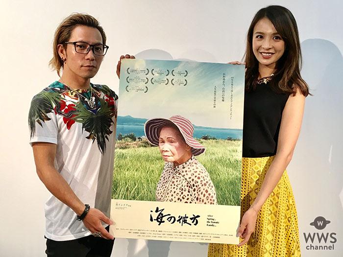 舞川あいくが 映画「海の彼方」の公開を記念しトークショーに出演!SEX MACHINEGUNSの玉木慎吾も登場!