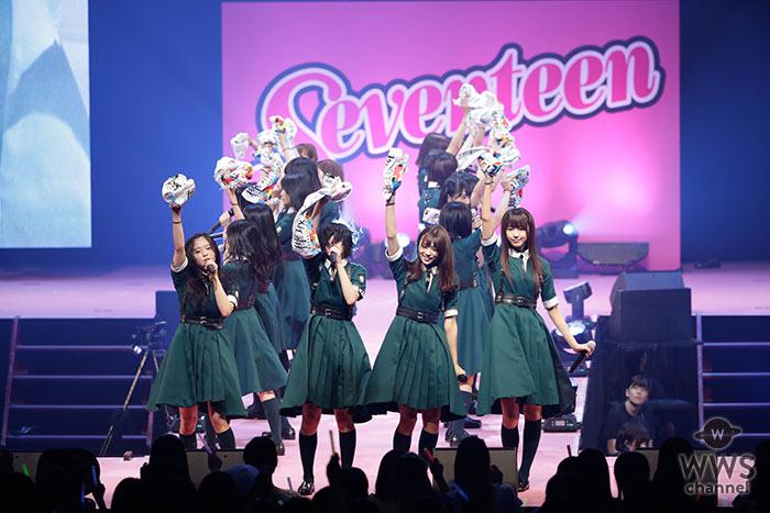 「Seventeen夏の学園祭2017」スペシャルステー ジに欅坂46が登場!