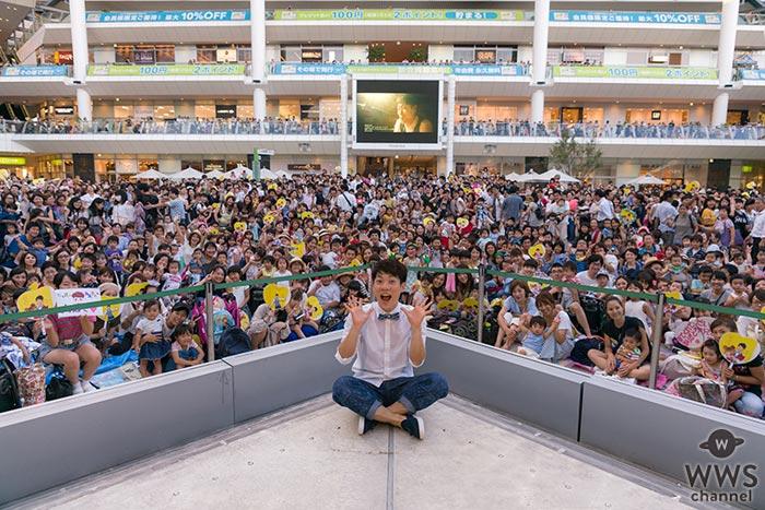 横山だいすけが、うたのお兄さん卒業後初のソロデビュー曲『さよならだよ、ミスター』発売記念イベントで3,000人ファンの前で大熱唱!