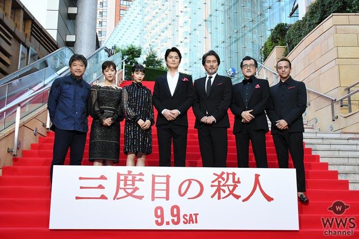 福山雅治、役所広司、広瀬すず など超豪華キャストが映画『三度目の殺人』完成披露試写会に登場!