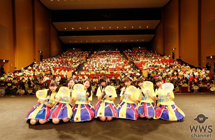 私立恵比寿中学と立命館大学のコラボ楽曲『YELL』を初披露!立命館大学で撮影されたMVも公開!