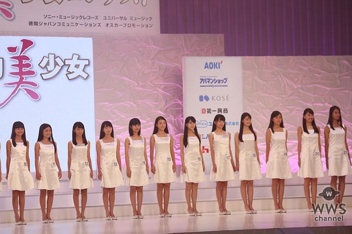 【写真特集】第15回全日本国民的美少女コンテストにファイナリスト総勢21名が真っ白なワンピースで華やかに登場!