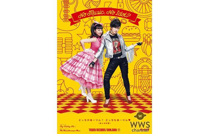 ももクロ・佐々木彩夏とタワーレコードのコラボレーション企画が発表!