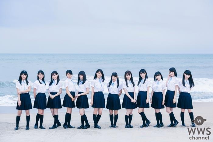 指原莉乃プロデュースのアイドルグループ『=LOVE』デビューシングルジャケットのコンセプトは「夜明け」