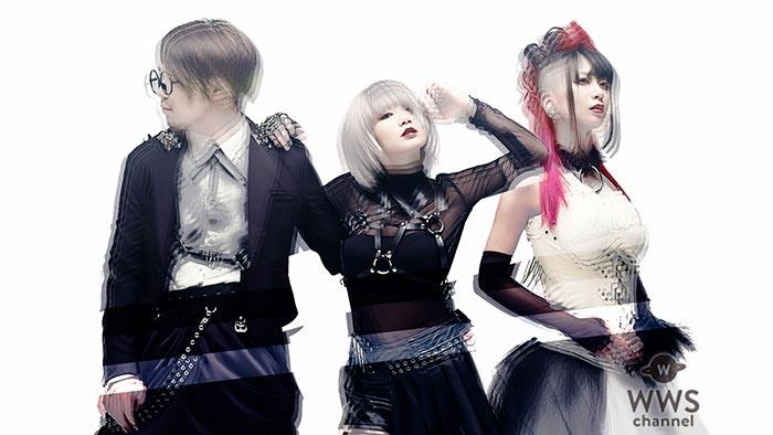 """REOL、""""発展的解散""""を発表!ラストは大阪、東京でライブを開催!"""
