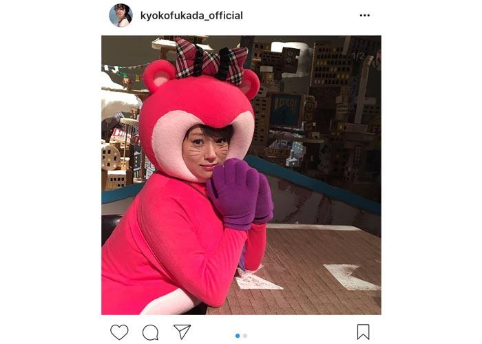 深田恭子が可愛すぎる着ぐるみ姿を披露!「デートなう」写真には失敗するが「カワイイ」コメント殺到!