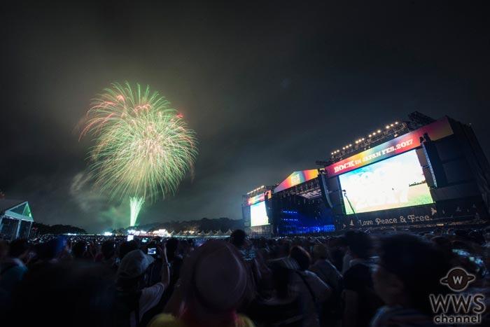 B'z、桑田佳祐、サカナクション、RADWIMPSら豪華出演陣に27万4000人が熱狂!ROCK IN JAPAN FESTIVAL 2017終演!