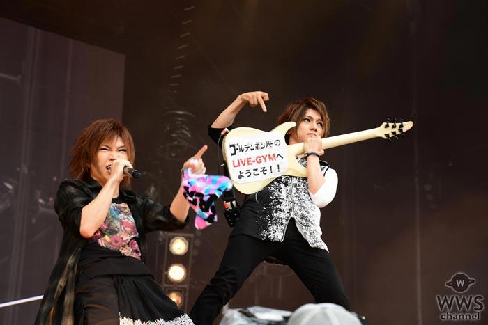 【ライブレポート】「ROCK IN JAPAN FESTIVAL 2017」初日のGRASS STAGEにて朝一番でゴールデンボンバーがまさかのB'zと共演?