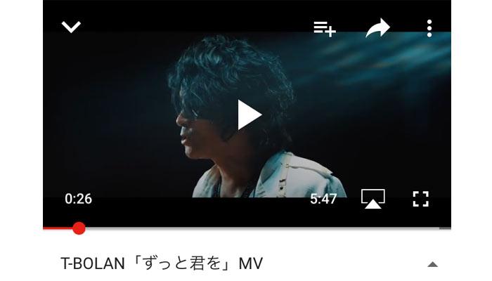 T-BOLANが21年ぶりの新曲『ずっと君を』をリリース!心に染み渡る珠玉のバラードにMVでコメント殺到!