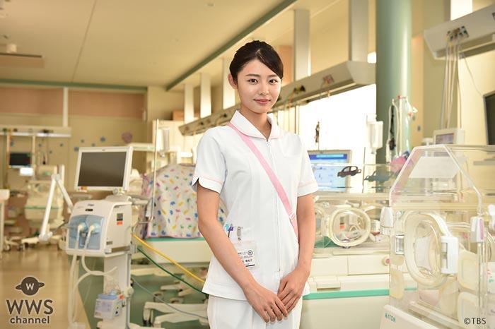 古畑星夏がドラマ『コウノドリ』に初の看護師役でレギュラーとして出演!「演じていて嘘のないようにしたいです」