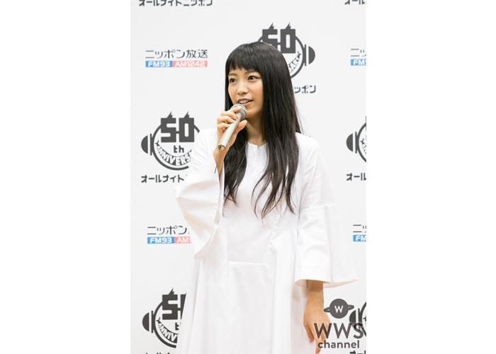 miwaがオールナイトニッポンに約4年半ぶりのレギュラー復活!「番組をきっかけに色々と繋がっていったので、今回もとても楽しみです」