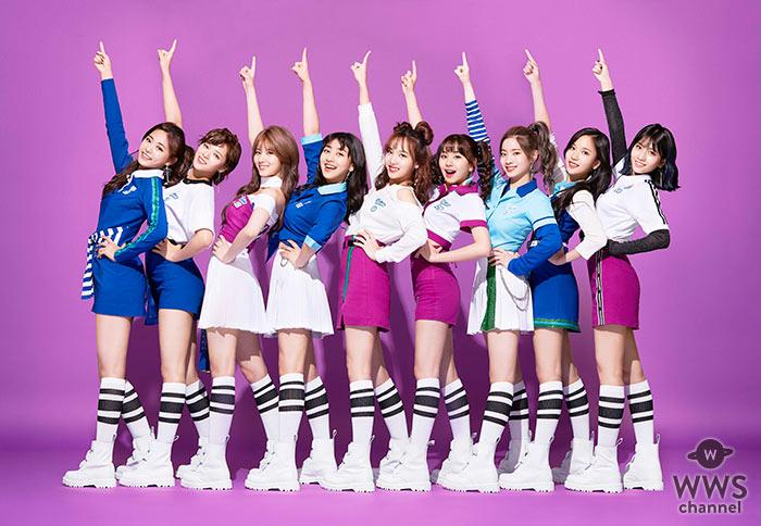TWICEが日本初のオリジナル曲となるシングル「One More Time」を10月18日(水)リリース決定!!