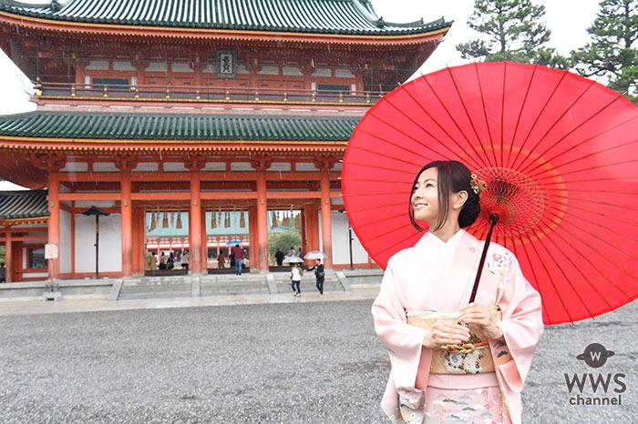 倉木麻衣が京都観光おもてなし大使に就任!!薄いピンクの京友禅の着物が美しすぎる!
