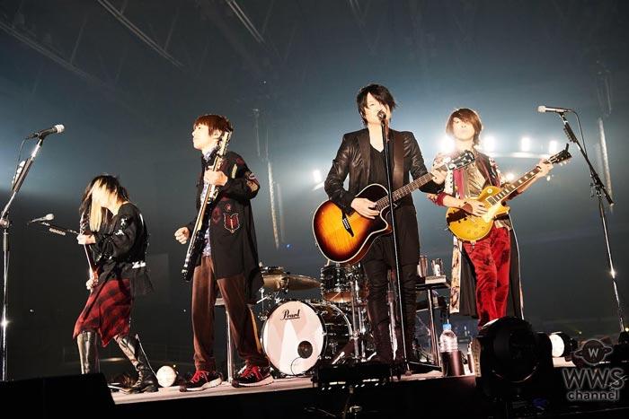 GLAYの25公演24万人動員の大型アリーナツアーが新潟・朱鷺メッセを皮切りにスタート!さらにドラマタイアップのニューシングル発売をライブ中に発表!