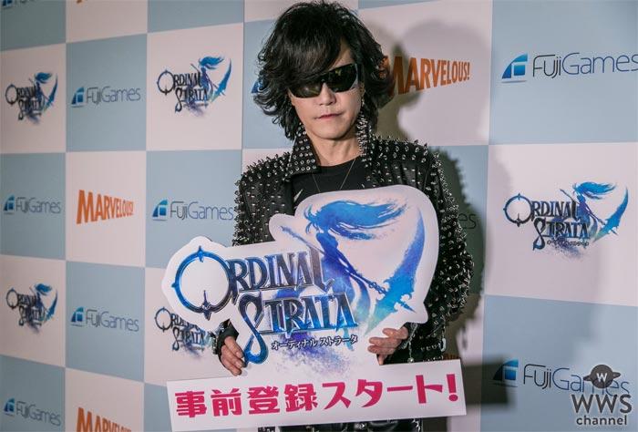 X JAPAN Toshが東京ゲームショウ2017にサプライズ登場!『ORDINAL STRATA -オーディナルストラータ』のメインテーマ『CRYSTAL MEMORIES』を熱唱!