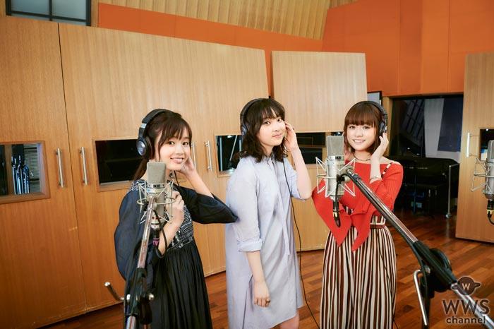 家入レオ、大原櫻子、藤原さくらの3人による楽曲『恋のはじまり』が配信限定リリース決定!