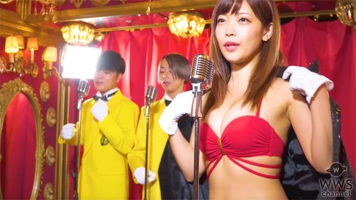 セクシーすぎるシンガーソングライター・藤田恵名と話題の人気ラッパー・EINSHTEIN & 言xTHEANSWERがコラボ!