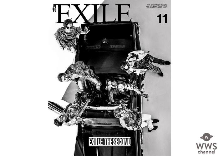 EXILE THE SECONDが月刊EXILE 11月号の表紙に6人で登場!進化し続ける彼らを独占特集!