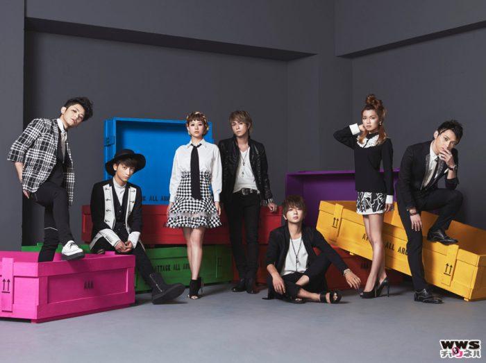 AAA デビュー10周年を迎えての紅白歌合戦 歌唱曲目は名曲『恋音と雨空』に決定!