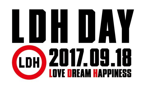 EXILE、三代目J Soul Brothersらが所属するLDHが創立記念日を迎える9月18日に『LDH DAY 918 FESTIVAL』を開催!