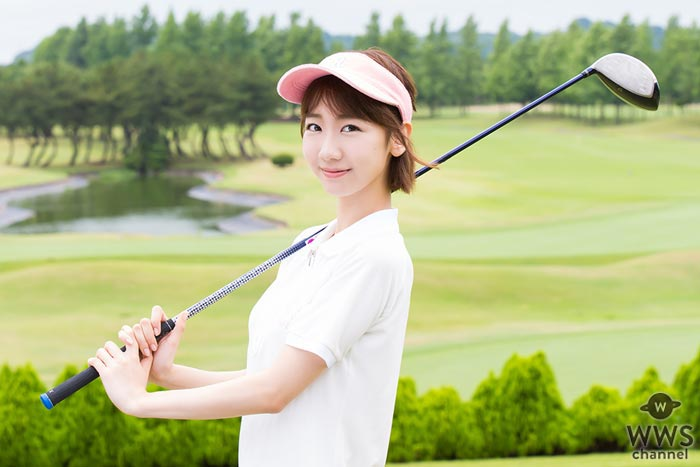 柏木由紀(AKB48/NGT48)出演『はじめて!ゴルフ~目指せ120切り~』シーズン2放送スタート記念!ゴルフファッションコンテスト開催!