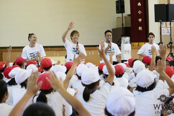 EXILEの黒木啓司、NESMITH、THE RAMPAGEの神谷健太、与那嶺瑠唯が熊本の小学校で「夢の課外授業」を開催!