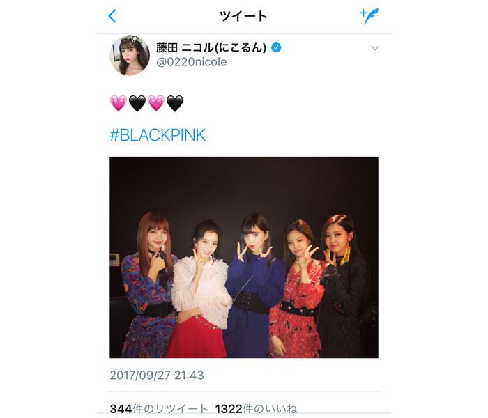 藤田ニコルが韓国出身のガールズグループ、 BLACKPINKのメンバーとの可愛いすぎる5ショット写真を公開!「この最強タッグ、即ホーム画行きなんだけど!」