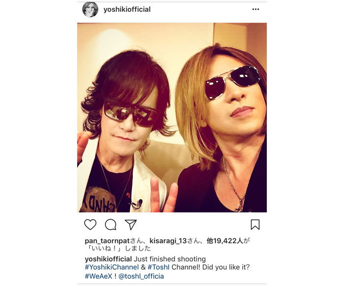"X JAPAN YOSHIKIとToshlが可愛いすぎる 仲良し2ショット写真を公開!「""すみれ組""無敵コンビに癒されます!」"