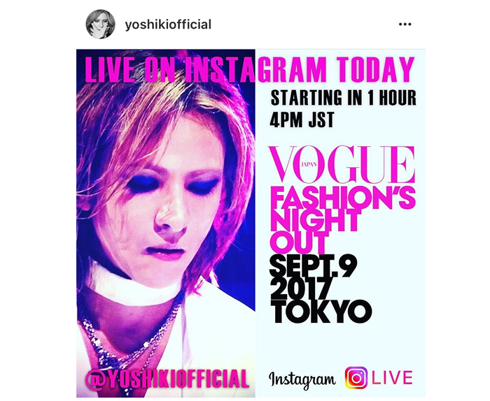 X JAPAN YOSHIKIがVOGUE FASHION'S NIGHT OUTでインスタライブを開催!「よっちゃん見ると嬉しくて泣けてくる」」