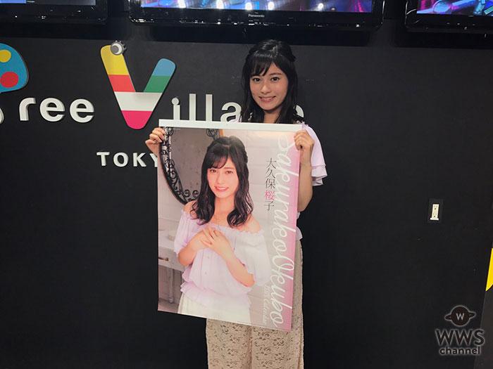 宇宙戦隊キュウレンジャ―のヒロイン大久保桜子 自身初の カレンダーイベント開催!「お風呂や車、本当にいろんなところに飾ってほしいです!」