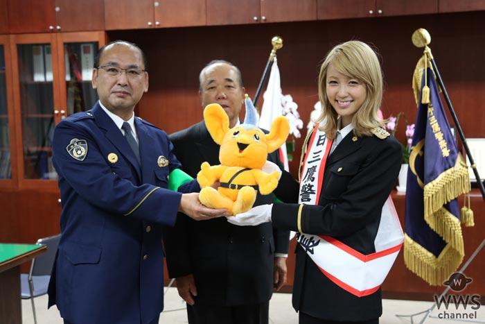 Dream Amiが警視庁三鷹警察署の一日警察署長に就任!「ライブでも安全安心で行いたいと思います」