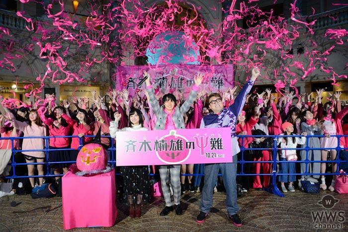 山﨑賢人、橋本環奈が映画『斉木楠雄のΨ難』公開直前イベントに登場!「笑って、ハッピーになってください!」