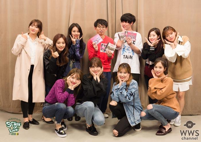 TWICEが日本のラジオ番組に初登場!メンバーの素顔に迫る!