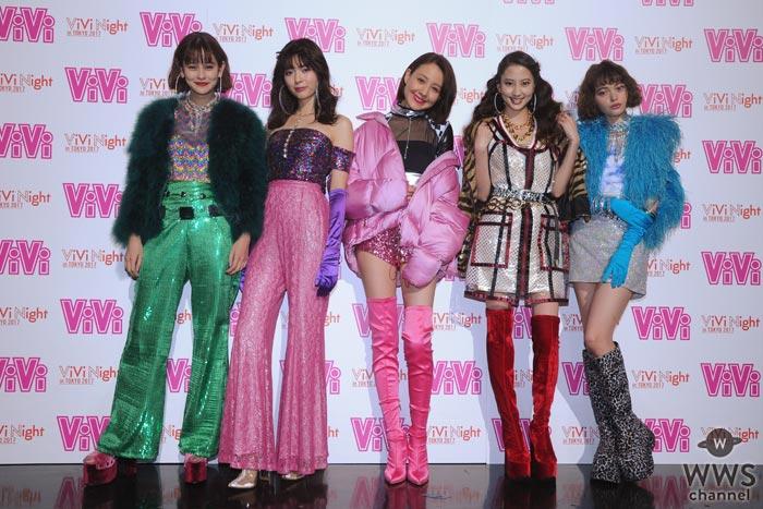 トリンドル玲奈、河北麻友子、八木アリサ、玉城ティナ、emmaが色鮮やかな衣装を身につけ『ViVi Night』開演前に意気込みを語る!