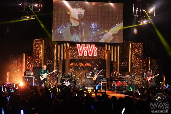 DISH//が『ViVi Night』で力強いパフォーマンスを披露し会場を魅了!「ViVi Night最高!」