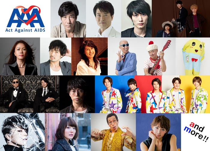 T.M.Revolution、花澤香菜、ふなっしー、ピコ太郎らが『Act Against AIDS(AAA)2017』に出演決定!