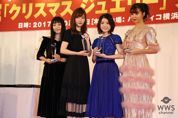 川島海荷、miwa、指原莉乃、藤田ニコルが第3回「クリスマスジュエリー」プリンセス賞 表彰式に登場!