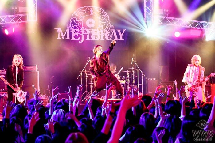 【ライブレポート】MEJIBRAYがセクシー×過激の2極ボイスでファンを魅了!「生きてるか!?」