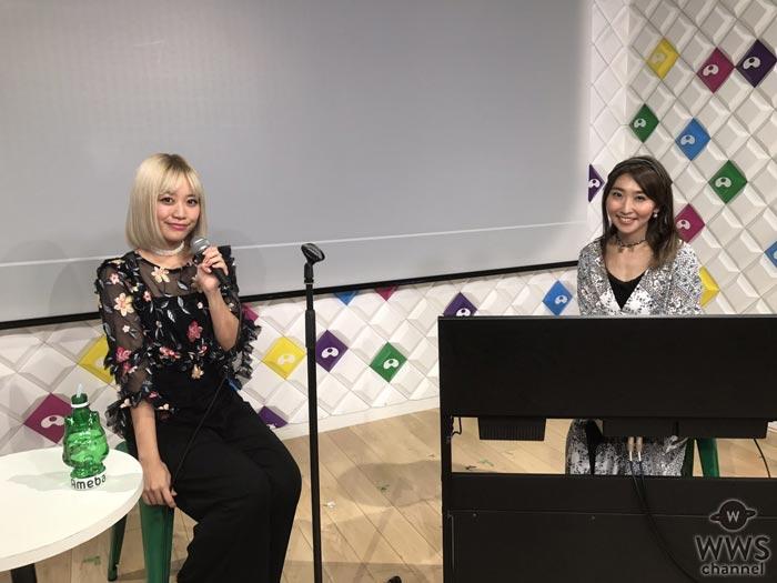 ベイビーレイズJAPANの林愛夏がFRESH!公式チャンネル『林愛夏の音楽準備室』をスタート!ベビレ人気曲を普段と違う歌い方で挑戦!