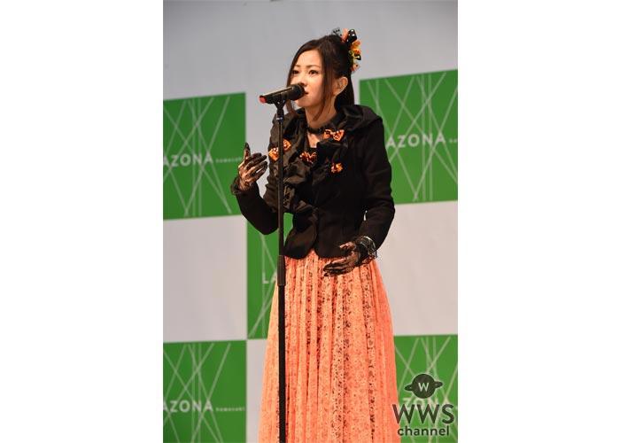 倉木麻衣が雨のラゾーナ川崎でハロウィンパーティ!「私なりにハロウィンをイメージした衣装です」