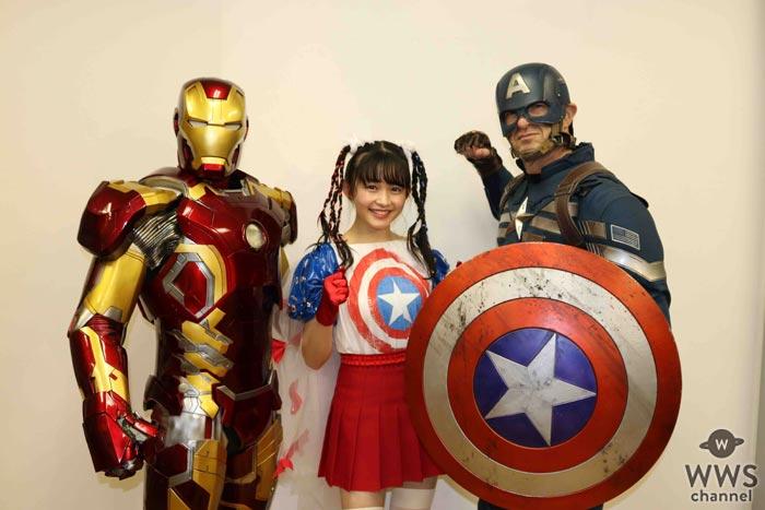 久間田琳加がハロウィン仮装でキャプテン・アメリカに変身!「ヒーローに扮したのは初めてで新鮮でした」