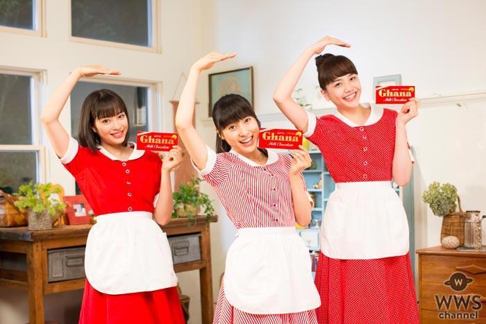 土屋太鳳、松井愛莉、広瀬すずが『ガーナミルクチョコレート』新CMでハイテンションでアップテンポなダンスを披露!
