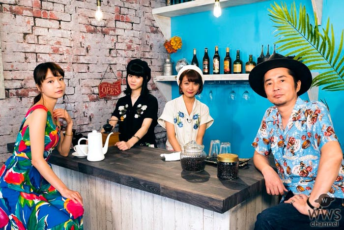 夢みるアドレセンス 荻野可鈴がテレビ東京『音流〜ONRYU〜』の新MCに決定!