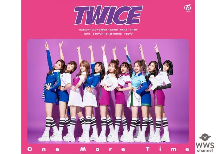 TWICEが日本初のオリジナル曲となるシングル『One More Time』のMVを解禁!