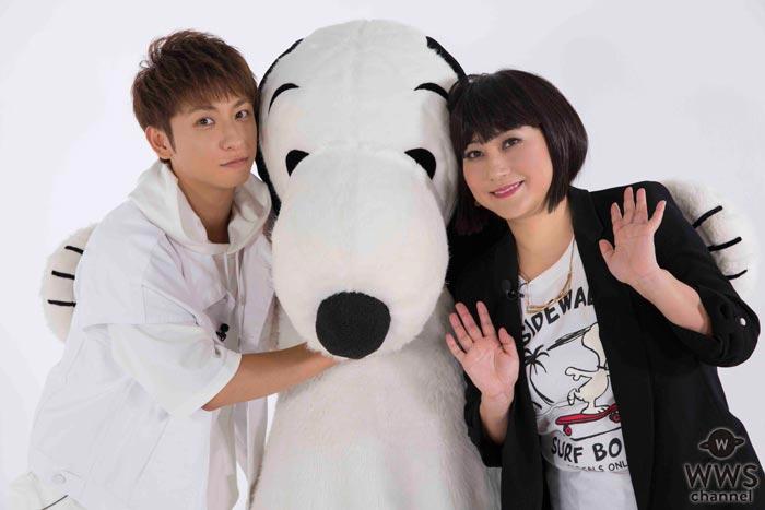 AAA 與真司郎がスヌーピーとハッピーダンスを披露!「可愛すぎてしんどい!」と話題沸騰!