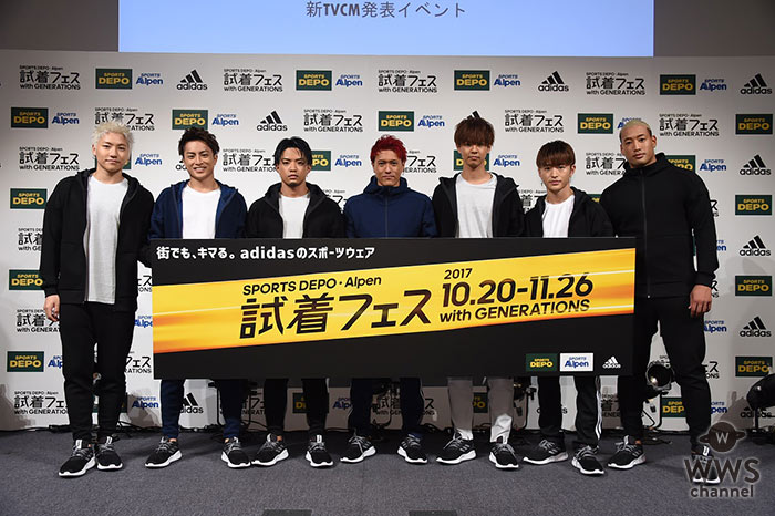 "GENERATIONS from EXILE TRIBEが「試着フェス」開幕宣言!! ""試着バトル""では見事数原龍友が勝利!"