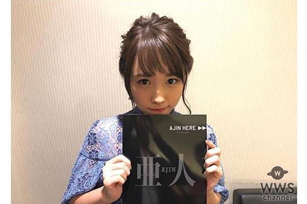 今年大ブレイクの川栄李奈に話題沸騰!女優、CMと大活躍で今後の活動からも目が離せない!