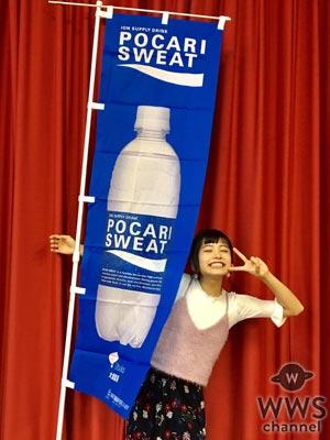足立佳奈が花咲徳栄高校にて新曲『フレーフレーわたし』を初披露!「自分自身に向けた応援歌になっている曲です」